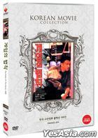 The Rules of The Game (1994) (DVD) (Korea Version)