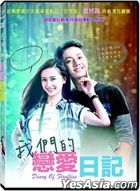 Diary Of Fireflies (2016) (DVD) (English Subtitled) (Taiwan Version)