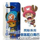 OneMagic HTC Butterfly One Piece Phone Cover - Chopper (Blue)