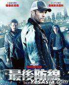 Homefront (2013) (Blu-ray) (Taiwan Version)