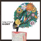 Song of Leaf (Japan Version)