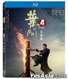 Ip Man 4: The Finale (2019) (Blu-ray) (Taiwan Version)