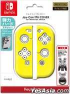 Nintendo Switch Joy-Con TPU COVER (Yellow) (Japan Version)
