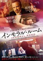 Immoral Room  (Japan Version)