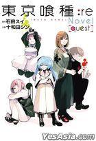 Tokyo Ghoul :re[quest] (Novel)