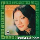 Frances Yip's Greatest Hits - All I Ever Need Is You (Reissue Version)