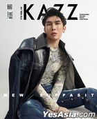 KAZZ Vol. 174 - Mew Suppasit (Cover A)