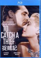To Catch A Thief (Blu-ray) (Taiwan Version)