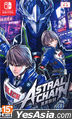 ASTRAL CHAIN (Asian Chinese Version)
