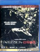 The Possession (2012) (Blu-ray) (Hong Kong Version)