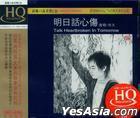 Talk Heartbroken In Tomorrow HQCD (China Version)