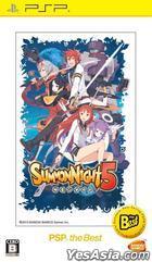 サモンナイト5 (廉価版) (日本版)