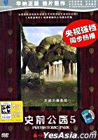 Prehistoric Park 5 (DVD) (China Version)