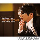 Shin Seung Hun - Acoustic Wave (CD+DVD) (Japan Special Edition) (Korea Version)