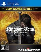 Kingdom Come: Deliverance (Bargain Edition) (Japan Version)