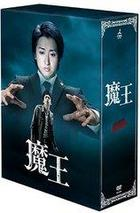 Maou (DVD) (Japan Version)