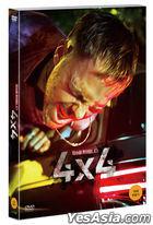 4x4 (DVD) (Korea Version)