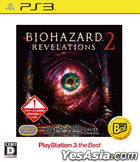 BIOHAZARD REVELATIONS Unveiled Edition 2 (Bargain Edition) (Japan Version)