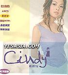 Cindy Au EP