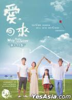 Way Back Into Love (DVD) (End) (Taiwan Version)