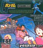Mobile Suit Gundam 13