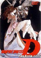 Vampire Hunter D (Kyuketsuki Hunter D)(Japan Version)