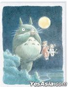 My Neighbor Totoro : Art Board Jigsaw Chorus of the Moonlit Night (Jigsaw Puzzle 366 Pieces) (ATB-05)