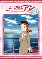 Konnichiwa Anne - Before Green Gables (DVD) (Vol.13) (Japan Version)