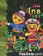 Ina De Tong Nian