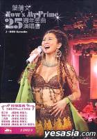 Sally Yeh - Now's My Prime 25th Anniversary Concert Karaoke (DVD)