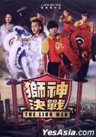 The Lion Men (DVD) (Taiwan Version)
