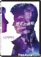 Sum of Histories (2015) (DVD) (English Subtitled) (Taiwan Version)
