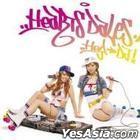 Hey DJ! (Japan Version)
