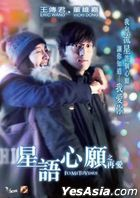 Fly Me To Venus (2015) (VCD) (Hong Kong Version)