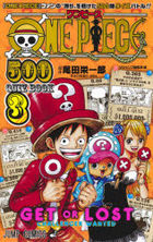 ONE PIECE 500 QUIZ BOOK 3 / ジャンプ・コミックス