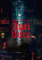 HYDE Live 2020-2021 Anti Wire  (Normal Edition)(Japan Version)