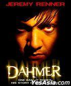 Dahmer (2002) (Blu-ray) (Collector's Edition) (US Version)