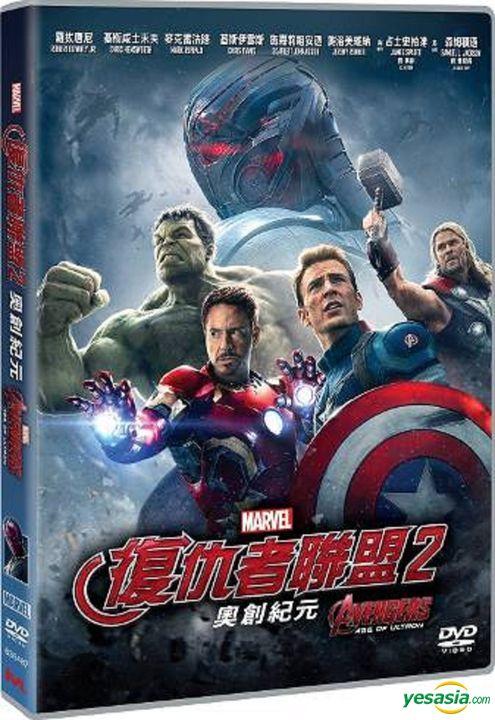Yesasia The Avengers 2 Age Of Ultron 2015 Dvd Hong Kong Version Dvd Chris Evans Mark Ruffalo Intercontinental Video Hk Western World Movies Videos Free Shipping