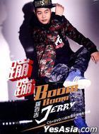 Boom Boom (CD + DVD)