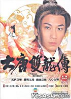 Twin Of Brothers (DVD) (Part 2) (End) (English Subtitled) (TVB Drama)