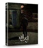 Metamorphosis (Blu-ray) (Korea Version)