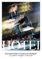 GUITARHYTHM IV TOUR [BLU-RAY] (Normal Edition) (Japan Version)