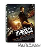 Olympus Has Fallen (2013) (DVD) (Taiwan Version)