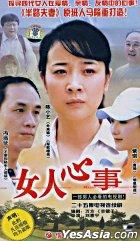 Nu Ren Xin Shi (Ep.1-25) (End) (China Version)