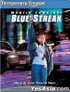Blue Steak (Blu-ray) (Hong Kong Version)