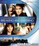 Breaking And Entering (2006) (Blu-ray) (Hong Kong Version)