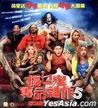 Scary Movie 5 (2013) (VCD) (Hong Kong Version)