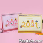 Kakao Friends Little 2021 Small Desktop Calendar (Yellow)