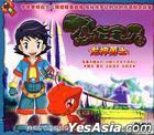 Kong Long Bao Bei Long Shen Yong Shi (VCD) (1) (China Version)