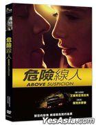 Above Suspicion (2019) (DVD) (Taiwan Version)